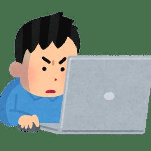 マネフルでFXを勉強する篠宮大地