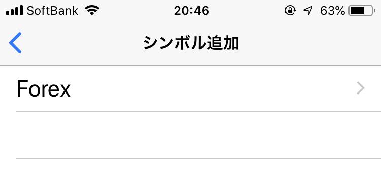 MT4 アプリ 通貨ペア