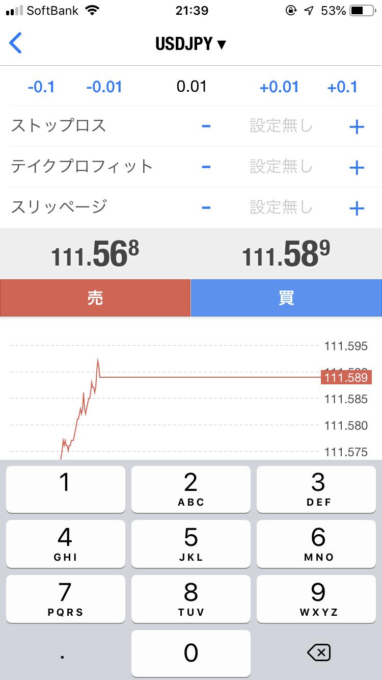 MT4 アプリ 注文